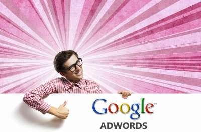 구글애드워즈-사용법---무턱-대고-경험해-보기