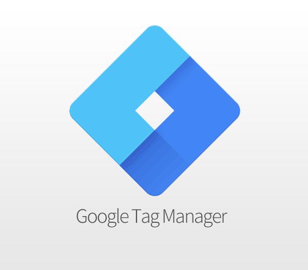 구글 태그 관리자란 무엇이고 왜 사용하는가